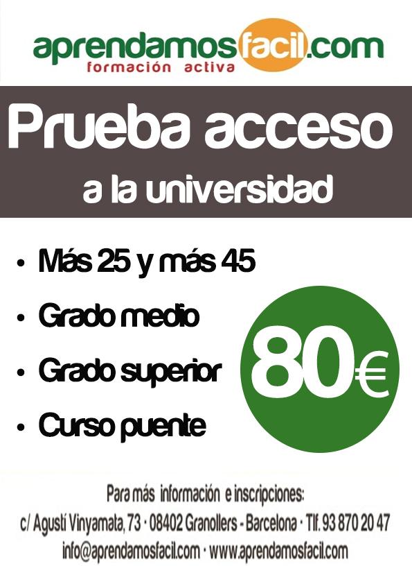 acceso-universidad-calle
